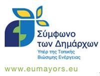 eumayors